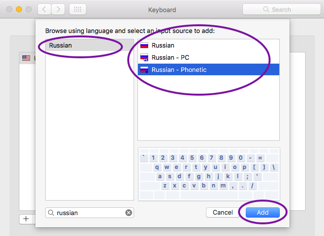 Russian Keyboard (Mac) - NU Online Language Placement Tests